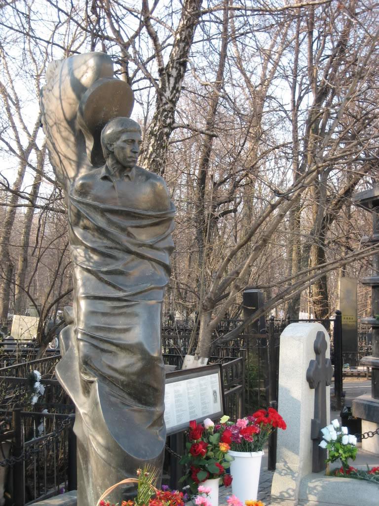 Памятник на могилу Дигора Эконом памятник Пламя Арбатская (Филевская линия)