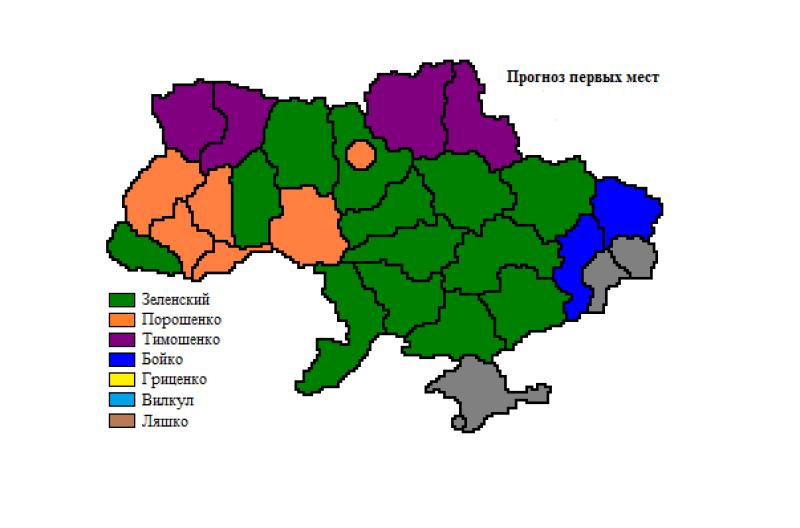 ПРОГНОЗ УКРАИНА 1.PNG