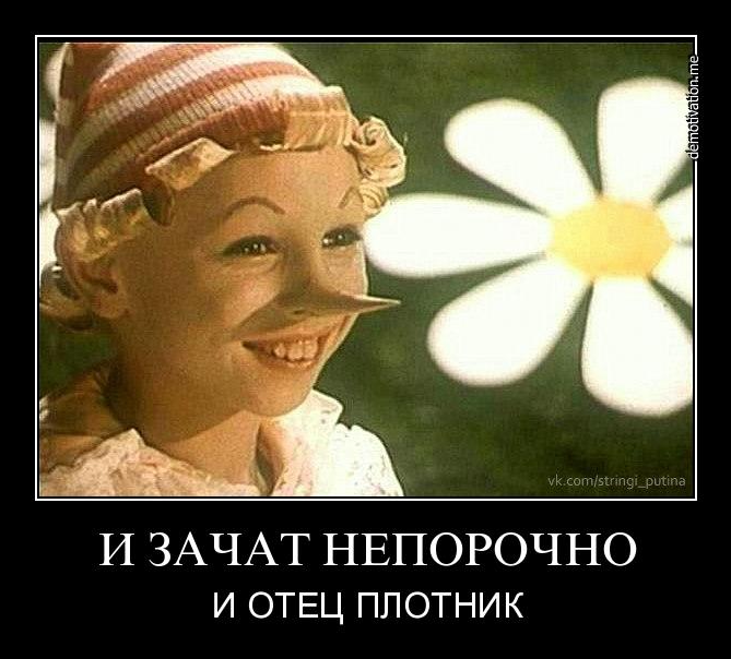 2012-11-02_0342