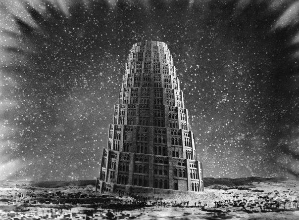 Вавилонская башняя