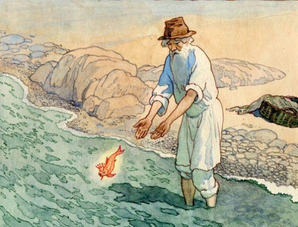 кто нарисовал картину о рыбаке