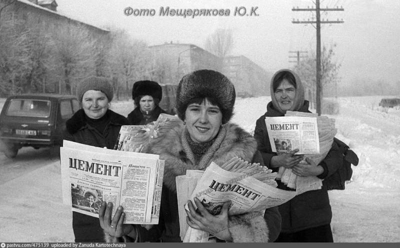 Вольск. Саратовская область. 1988 год.