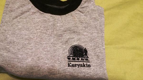 Kuryakin embroidery