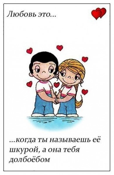 m-love-love-znakomstva