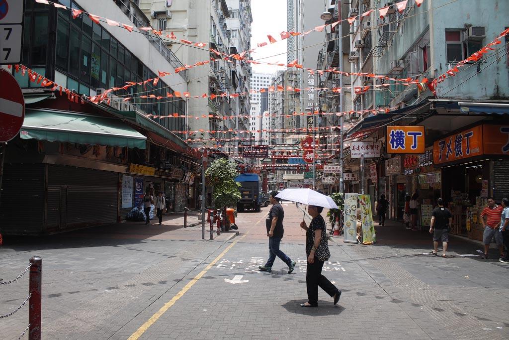 Гонконгская Духотища