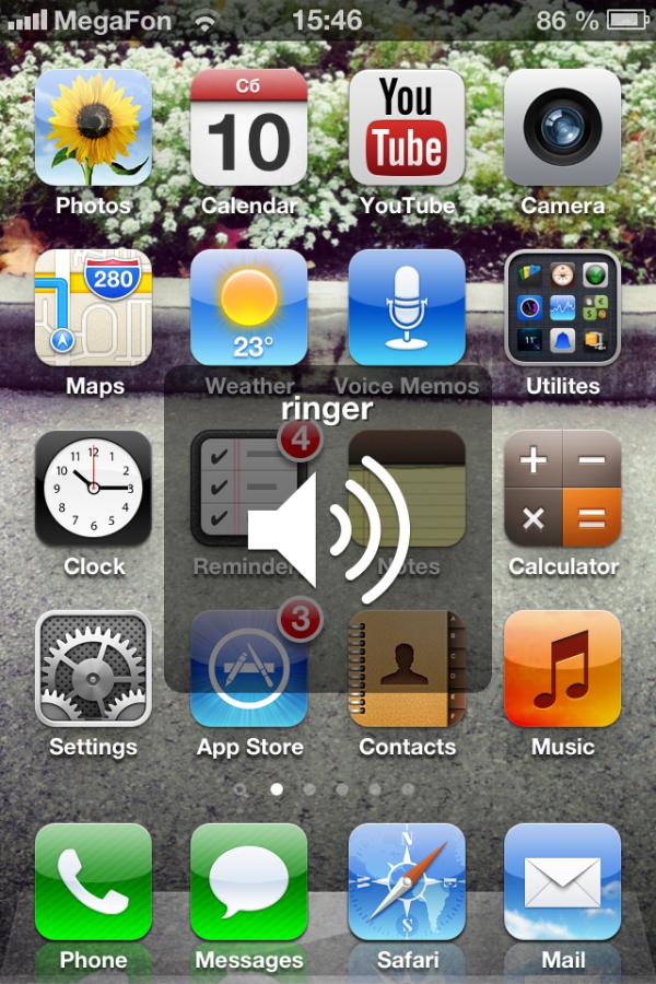 Почему на айфоне 5s не работает звук в видео