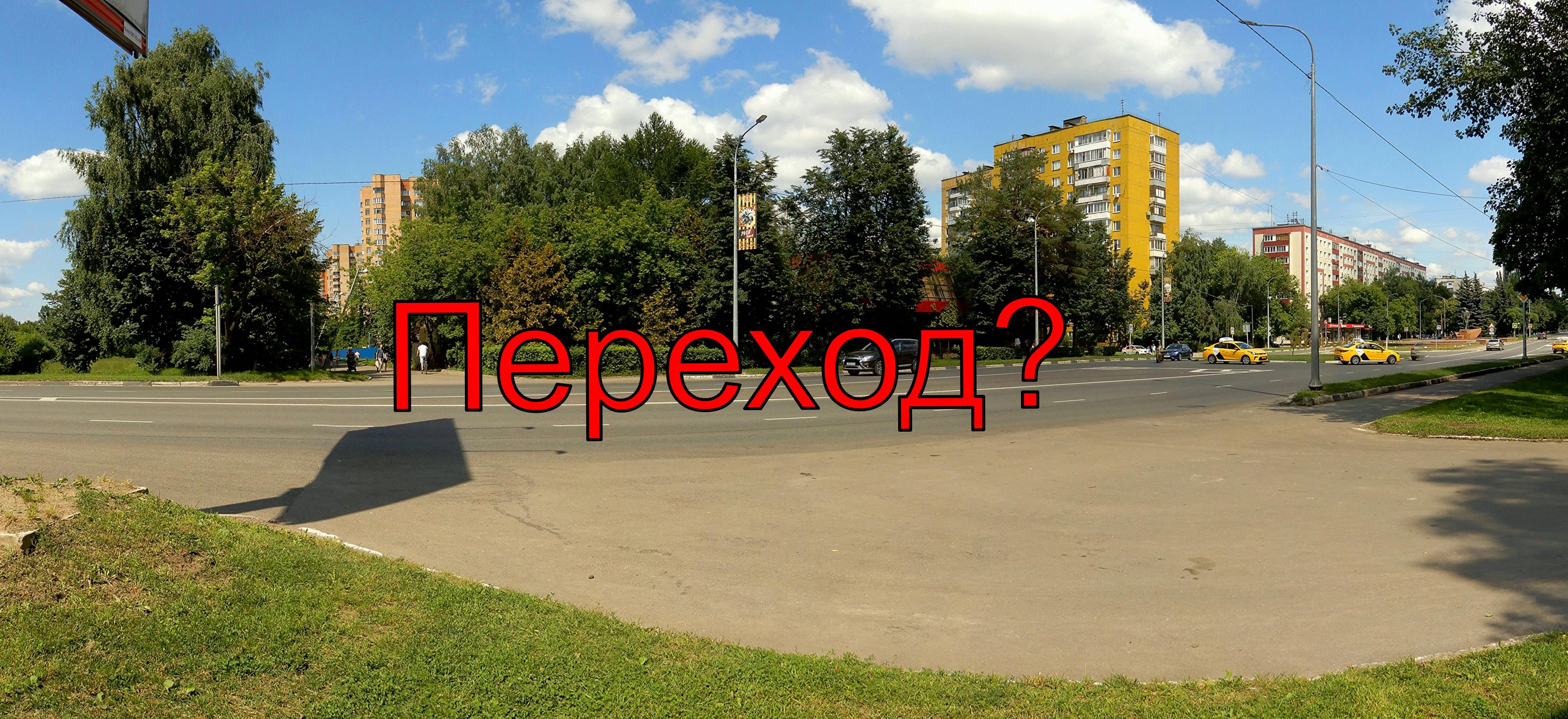 PEREXOD_1.jpg