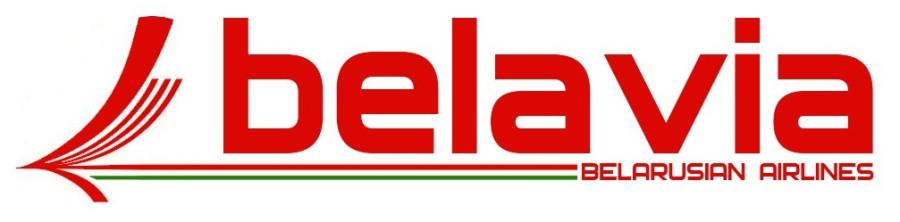 Новый логотип Белавиа