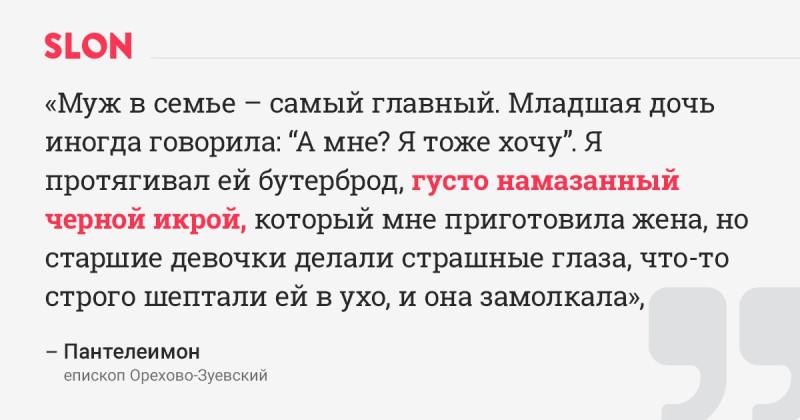 Это из-за агрессивной пропаганды, связанной с действиями РФ в соседних странах, - Линкявичюс объяснил, почему Газманову запретили въезд в Литву - Цензор.НЕТ 7990