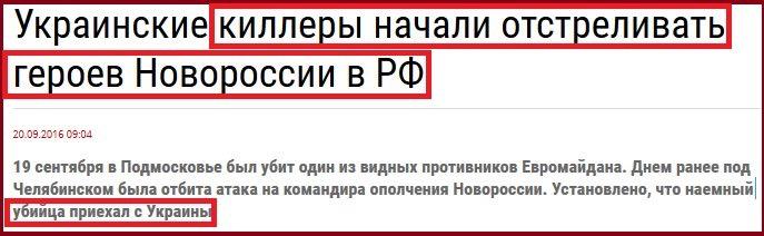 """""""Никакого особого статуса на Донбассе не может быть"""", - Жебривский - Цензор.НЕТ 1809"""