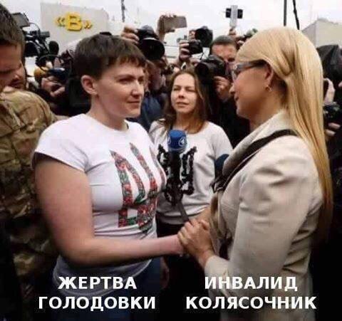 707 наблюдателей работают сегодня на Донбассе в составе миссии ОБСЕ - Цензор.НЕТ 7357