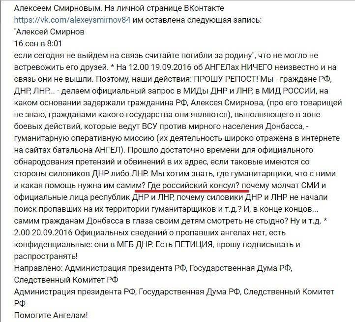 707 наблюдателей работают сегодня на Донбассе в составе миссии ОБСЕ - Цензор.НЕТ 5942