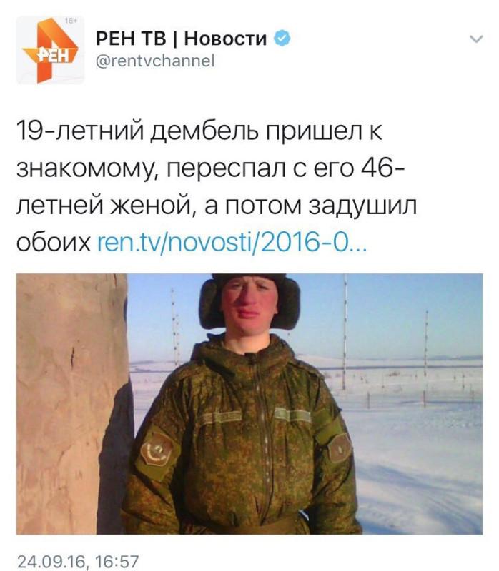 Парламентская делегация Италии заверила Климкина в поддержке территориальной целостности Украины, - МИД - Цензор.НЕТ 9501