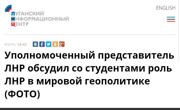 """Провокация с """"разговором"""" Порошенко и Атамбаева направлена на срыв инициативы Украины по Крыму в ООН, - МИД - Цензор.НЕТ 3530"""