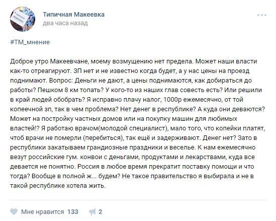 """В НАБУ вернули на доработку обвинение по делу """"черной бухгалтерии"""" ПР - Цензор.НЕТ 6562"""