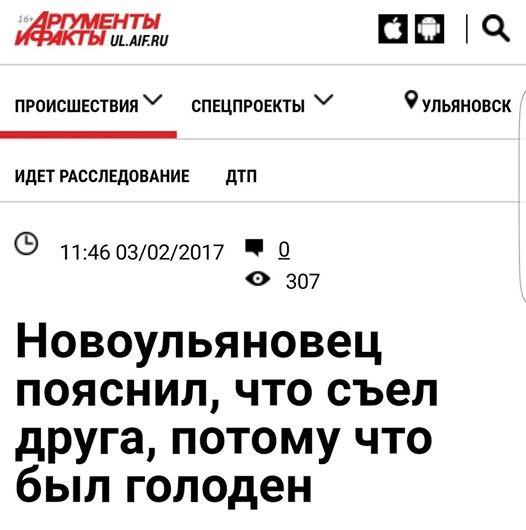 Фотография, запечатлевшая убийство российского посла Карлова в Турции, победила в конкурсе World Press Photo - Цензор.НЕТ 4626