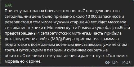 Фотография, запечатлевшая убийство российского посла Карлова в Турции, победила в конкурсе World Press Photo - Цензор.НЕТ 6396