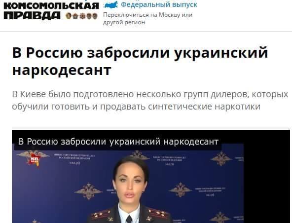 Фотография, запечатлевшая убийство российского посла Карлова в Турции, победила в конкурсе World Press Photo - Цензор.НЕТ 666