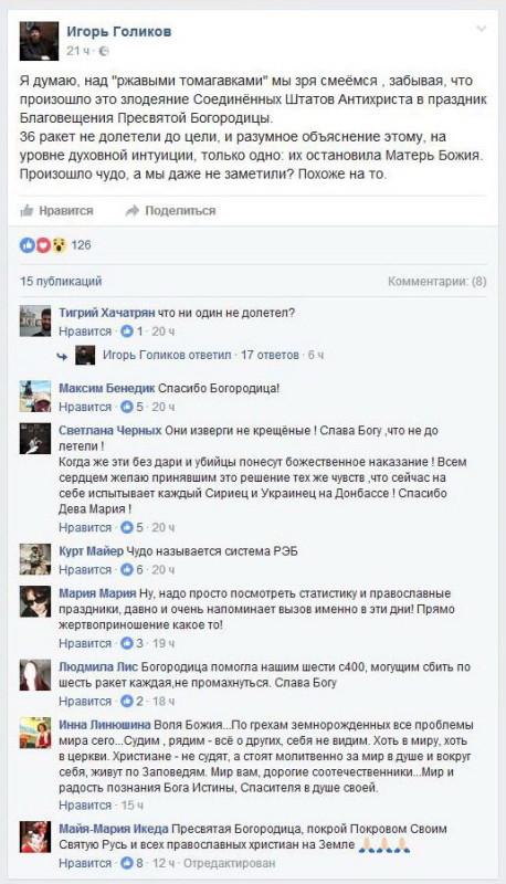Ночью в центре Киева прогремел взрыв - Цензор.НЕТ 6538