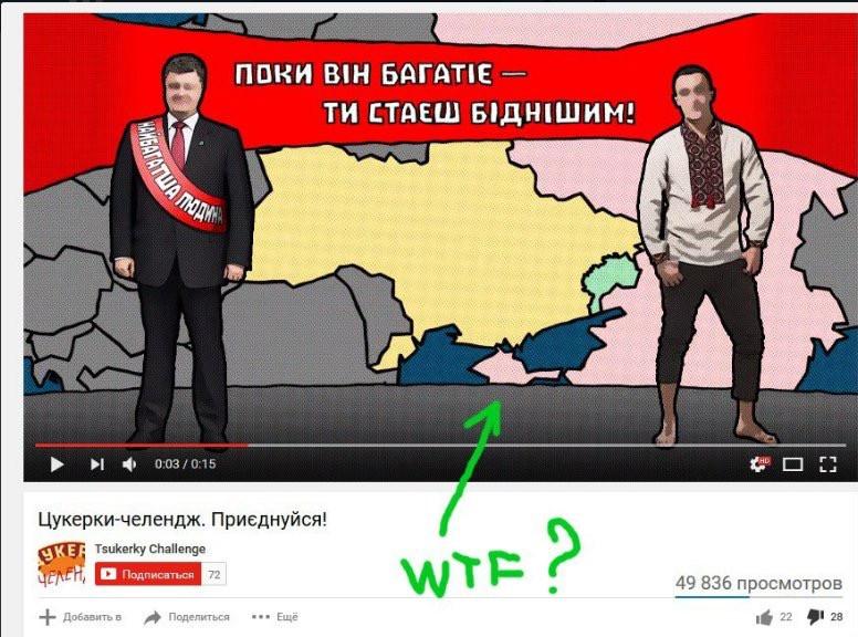 Порошенко обсудил с британскими парламентариями санкции против РФ и либерализацию визового режима - Цензор.НЕТ 7168