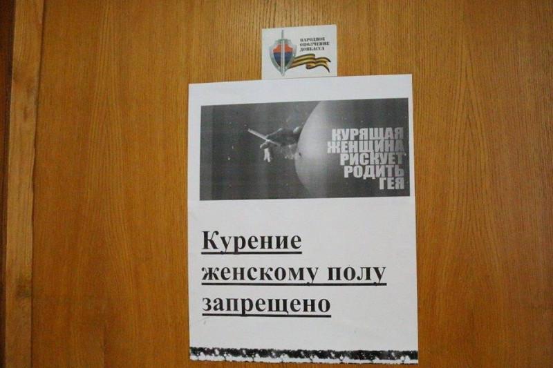 Порошенко обсудил с британскими парламентариями санкции против РФ и либерализацию визового режима - Цензор.НЕТ 5928
