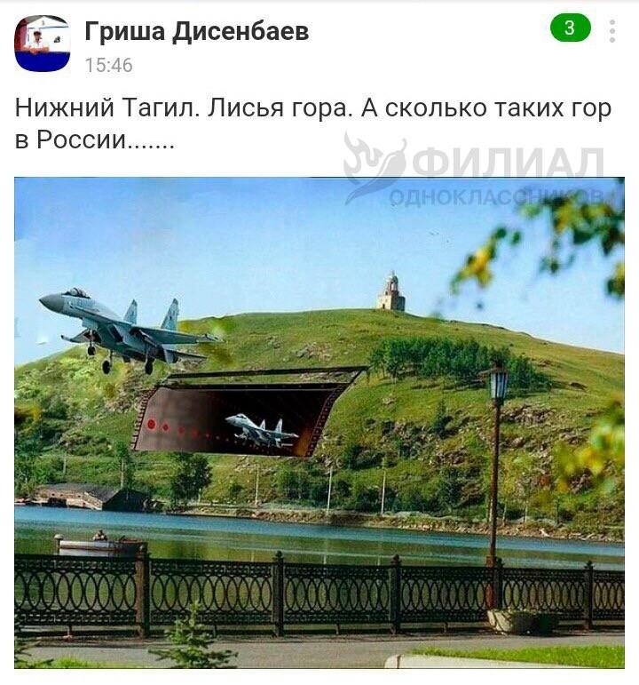 Россия перебросила на Донбасс значительное количество автотранспорта, - ИС - Цензор.НЕТ 6411