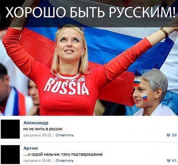 Как Песков перед Путиным не только снял, но и выложил - Цензор.НЕТ 6537