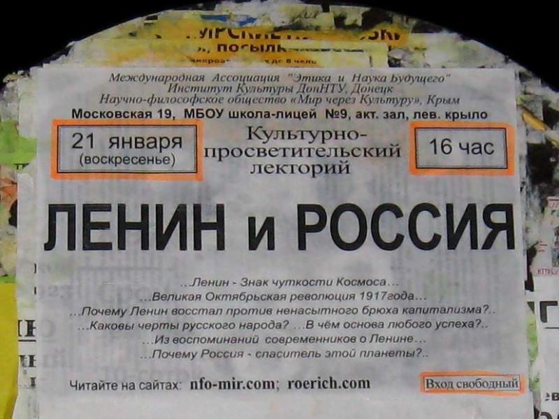 3c57288d0c954 JOURFIXE • View topic - Новости от kopfa