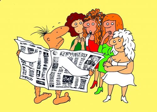 Картинки по запросу карикатура жёлтая пресса