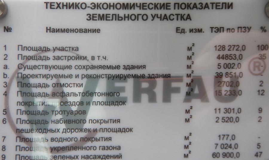04-DSCN0410
