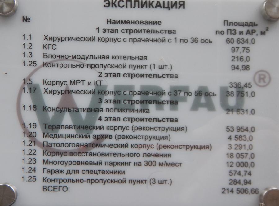 05-DSCN0408