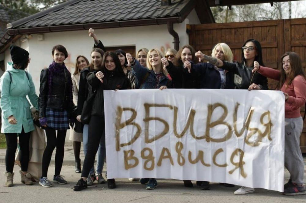 gontareva_protest_01-1024x683