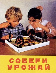 80image_small_SOBERI UROZHAY