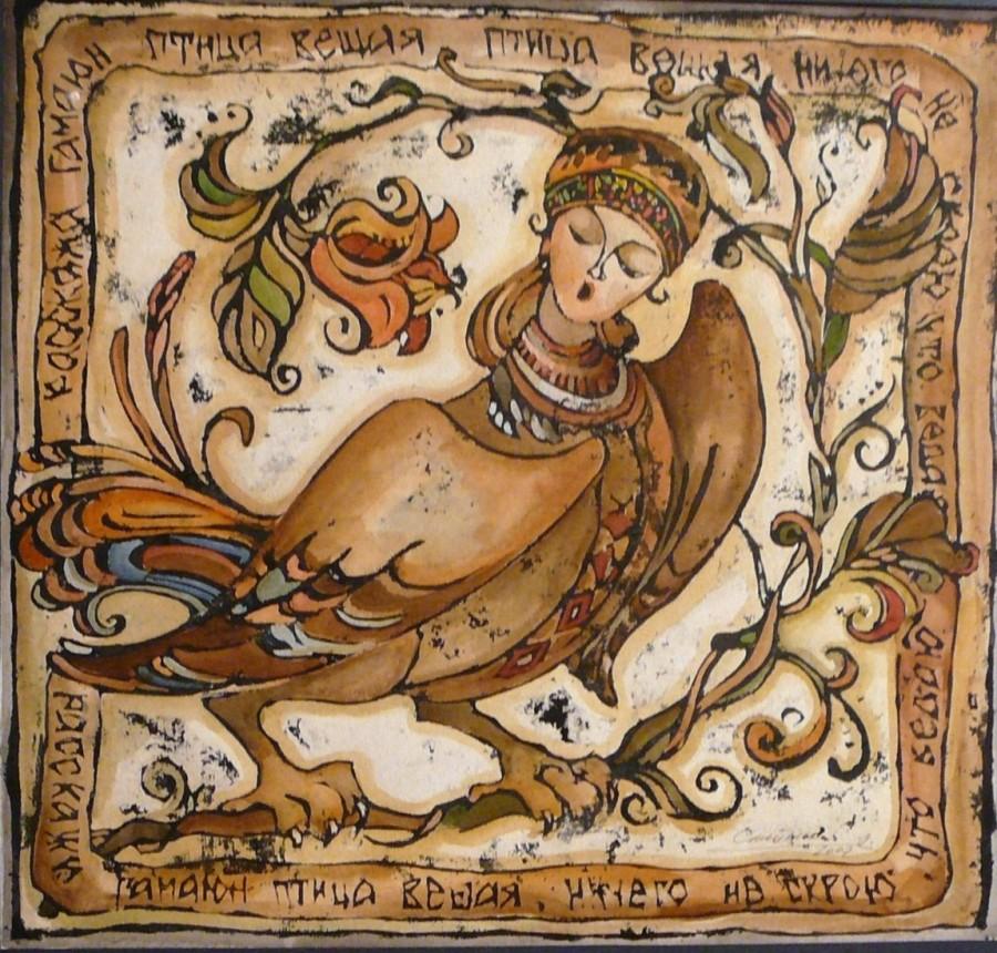Птица 2