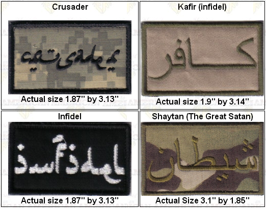 Camotech Embroidery-Patches