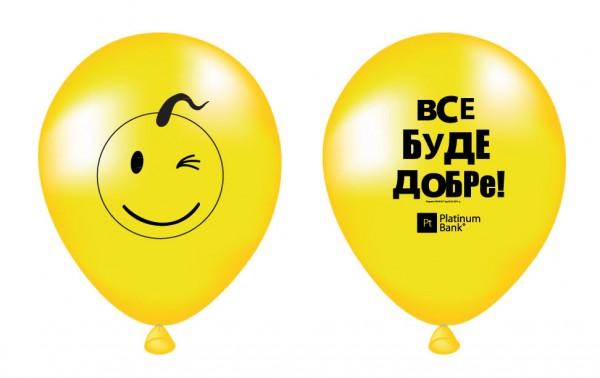 1-Baloon(W)
