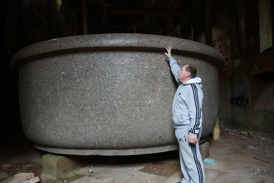Баболовская ванна