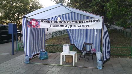 М. Студенческая