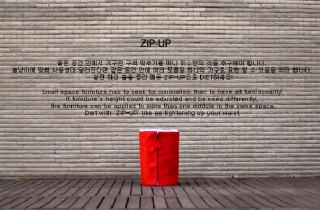 Zip-up от Kim In-bo