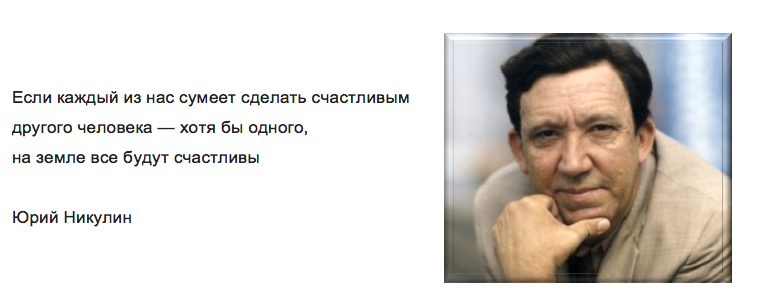 Снимок экрана 2013-04-17 в 21.48.12