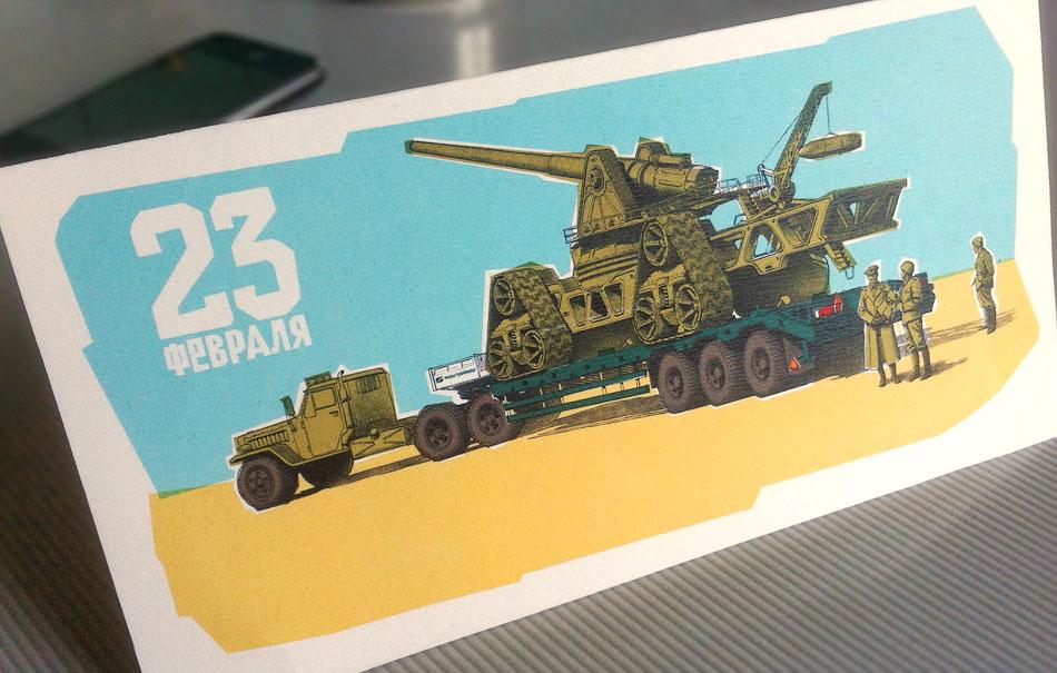 card23