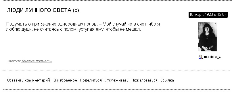 мц пол 0