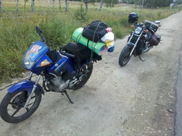 Начало Архангельской операции
