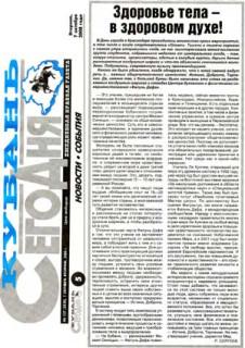 faluninfo.ru