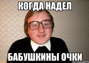 botan_21355699_orig_