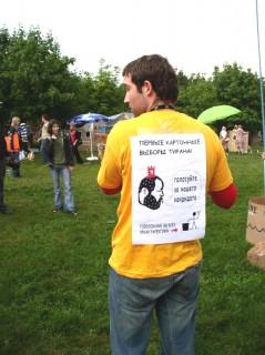 Выборы Тирана