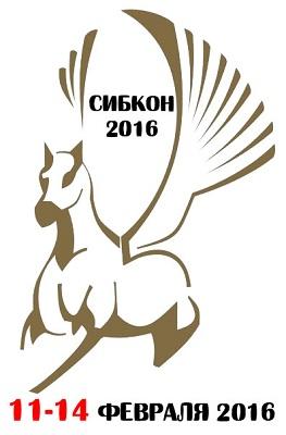 sib-2016