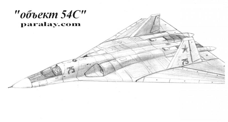 Самолет 106к2хнк 6