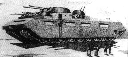 Проект тяжёлого танка гротте