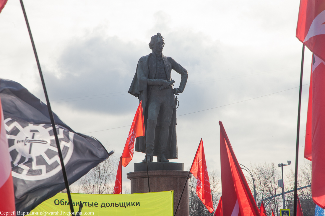 Право на восстание